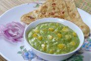 Corn curry recipe