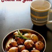 Methi Na Gota - Gujarati methi pakora Recipe