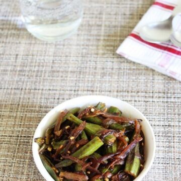 Bhindi do pyaza recipe | How to make bhindi do pyaza