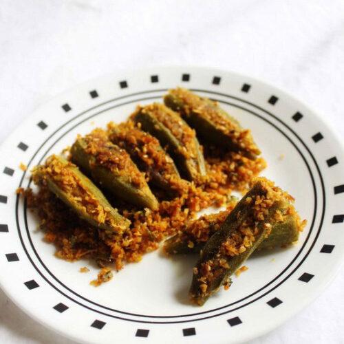 Stuffed Bhindi Recipe | Bharwan Bhindi Recipe | Stuffed Okra