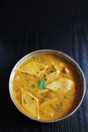 Dal dhokli recipe | How to make dal dhokli, Gujarati dal dhokli