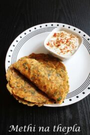 Methi thepla recipe | how to make Gujarati methi na thepla