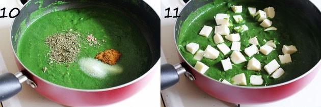 Palak Paneer Recipe (How to make Restaurant style Punjabi Palak Paneer Recipe)