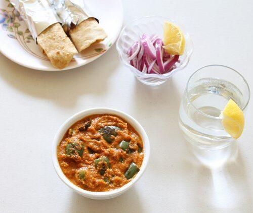 Capsicum Curry Recipe | Punjabi Capsicum Masala Recipe