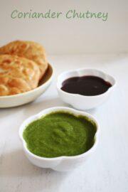 Green chutney recipe for chaat (Green coriander chutney recipe)