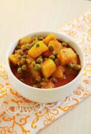 Gujarati Aloo Matar Recipe | How to make Aloo Mutter Recipe