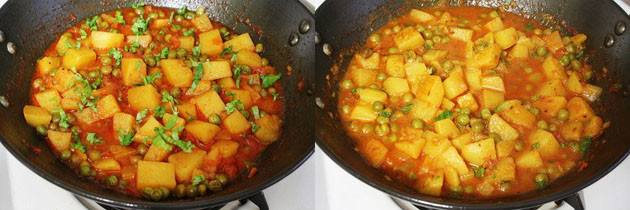 Gujarati Aloo Matar Recipe | How to make Aloo Mutter Recipe