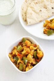 Gobi shimla mirch subzi recipe | Cauliflower with green pepper