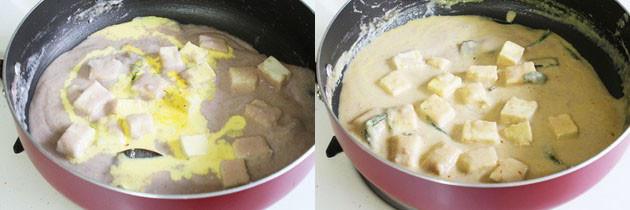 Shahi Paneer Recipe | How to make shahi paneer recipe