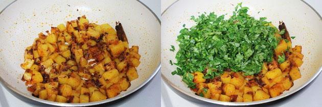 Aloo Methi Recipe | How to make punjabi aloo methi subzi