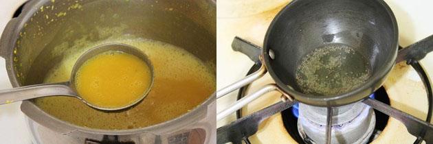 Amti recipe | How to make Maharashtrian amti dal recipe