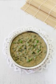 Methi Matar Malai Recipe | How to make methi malai matar