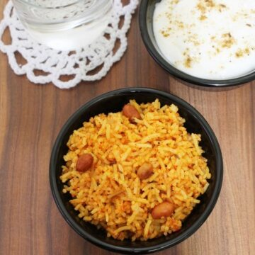 Vagharelo Bhaat Recipe | Gujarati style tempered rice recipe