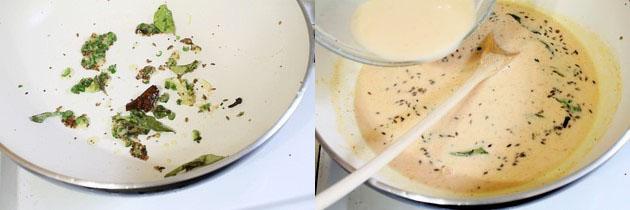 Bhindi Kadhi Recipe   How to make Gujarati Bhinda ni kadhi recipe