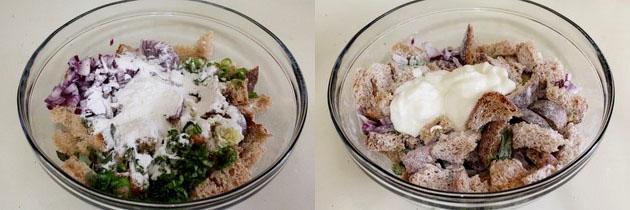 adding rice flour and yogurt