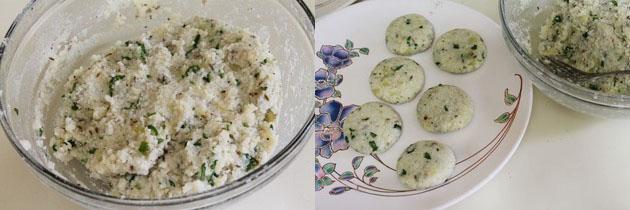 Vrat ke chawal ki tikki or cutlet recipe | Samvat rice cutlet recipe
