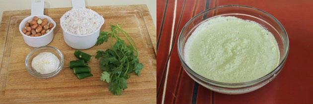 Coconut chutney recipe for fasting, vrat | Quick coconut chutney