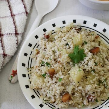 Sama ki khichdi recipe | Moraiya khichdi recipe for fast, vrat