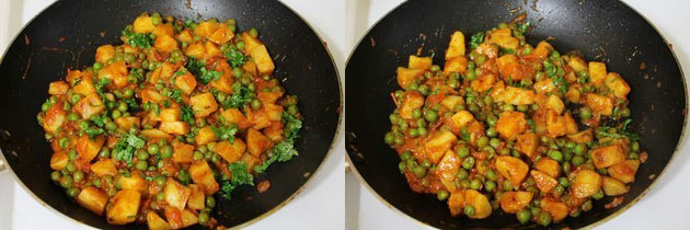 Aloo matar dry recipe (How to make dry aloo matar sabzi recipe)