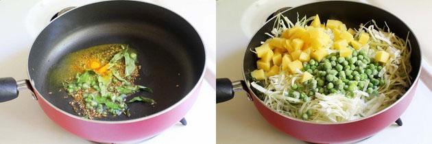 Cabbage Sabzi Recipe   Kobi Vatana Bateta nu Shaak