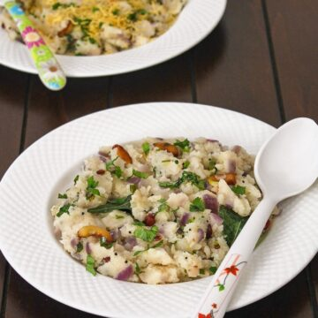 Upma Recipe (South Indian Rava Upma)