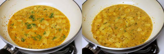 Dahi Aloo Recipe for vrat, Fasting | How to make Dahi Ke Aloo