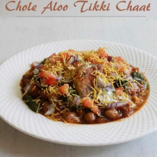 Chole tikki chaat | Aloo tikki chaat recipe | Aloo tikki chole recipe
