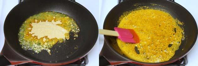 Gawar ki sabzi recipe | Cluster beans curry recipe | Gawar sabzi