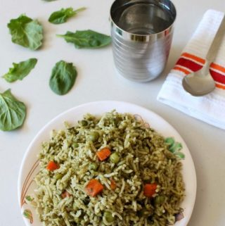 Palak Rice recipe (Spinach rice)
