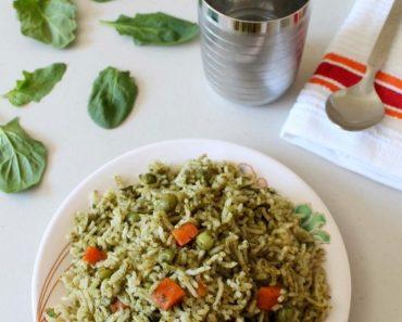 Palak Rice recipe | Spinach rice | How to make palak rice