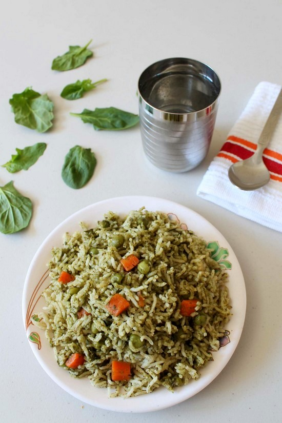 Palak Rice Recipe Spinach Rice