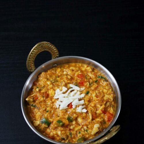 Paneer Bhurji Gravy Recipe | How to make Paneer Bhurji Curry