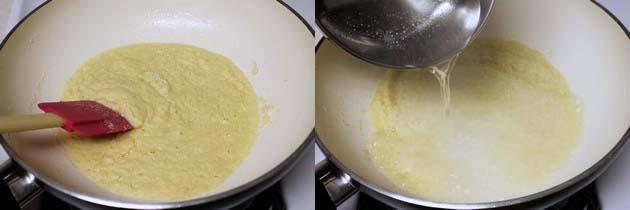 Sheera Recipe | Sooji ka halwa | rava sheera or sooji halwa recipe