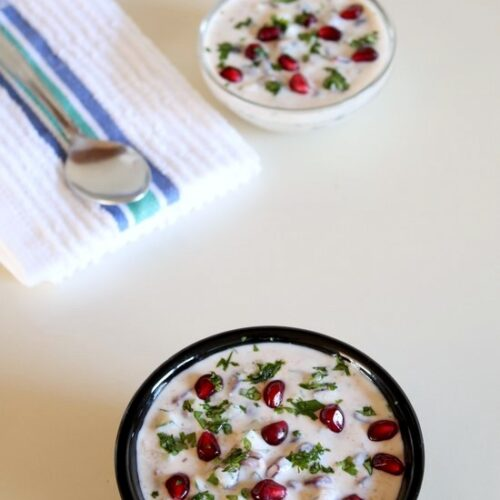 Pomegranate Raita Recipe | How to make pomegranate raita