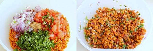 Masala Boondi Recipe | Boondi Chaat Recipe