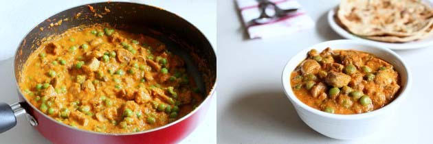 Mushroom Mutter Recipe | Matar Mushroom Curry Recipe
