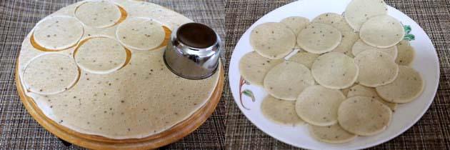 पापड़ी बनाने की विधि (मैदा पापड़ी रेसिपी) Papdi Recipe in Hindi