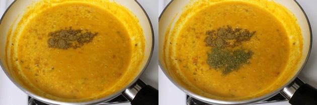 Dhaba dal recipe | Urad dal recipe dhaba style