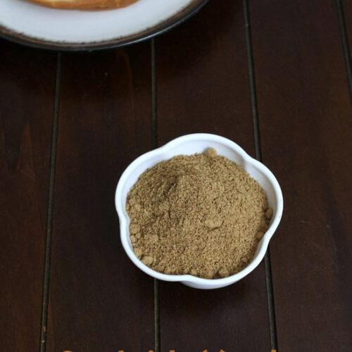 Sandwich masala Recipe   How to make sandwich masala powder