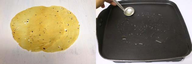 Masala papad recipe | How to make masala papad on tawa