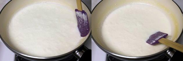reduced milk till half quantity