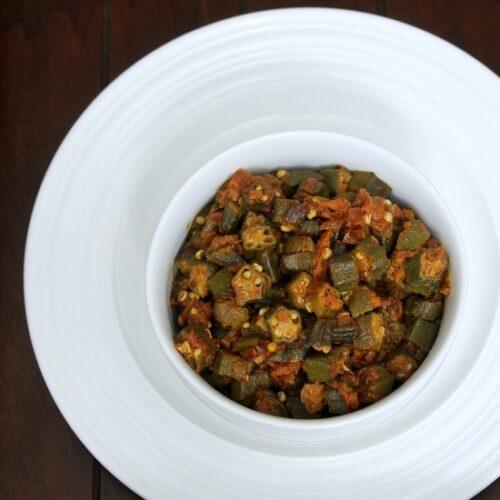 Bhindi bhaji recipe | Bhindi Sabzi recipe | Bhendi chi Bhaji
