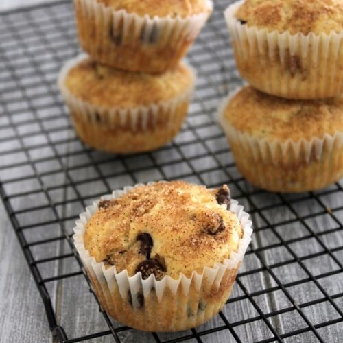 Eggless chocolate chip muffins recipe | Vegan chocolate chip muffins