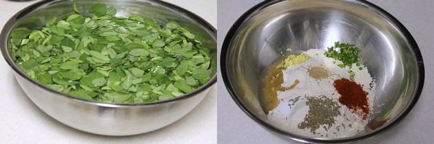 Methi Paratha Recipe | How to make methi paratha