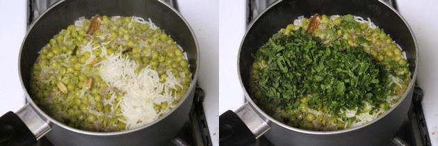 Peas pulao recipe | Matar pulao Recipe | Green peas pulao