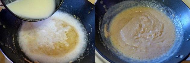 Rajgira sheera recipe | rajgira halwa recipe for fasting vrat