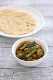 Bhindi Capsicum Sabji Recipe   Bhindi capsicum masala recipe