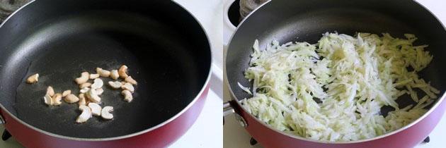 Lauki ki kheer | Lauki kheer recipe | Dudhi kheer recipe