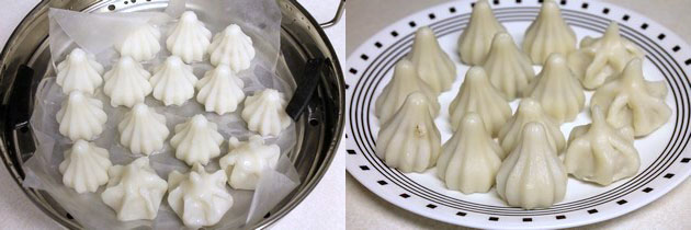 Ukadiche modak recipe | How to make modak | Steamed modak
