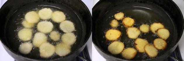 Arbi chips recipe | Fried arbi recipe | Taro chips recipe